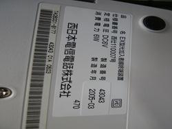200901281014571